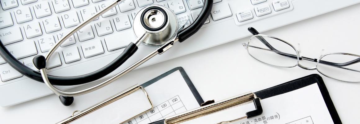 健康診断の実績